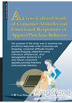 A Cross~Cultural Study of Consumer Attitudes