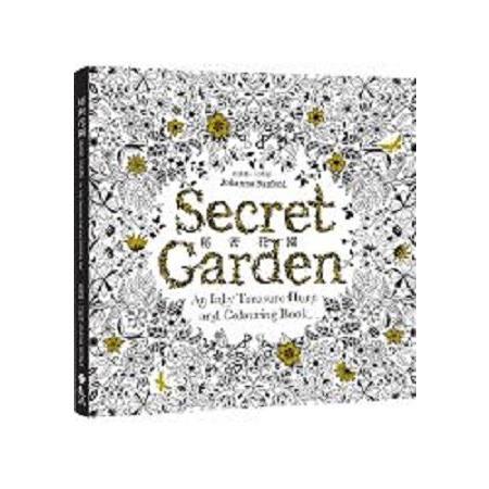 秘密花園(回頭書)