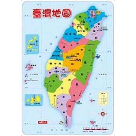 臺灣地圖(拼圖)(回頭書)