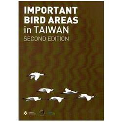Important bird areas in Taiwan /