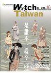 Watch Taiwan觀.臺灣:第16期^(102 01^)