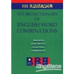 BBI Dictionary of English Word Combination
