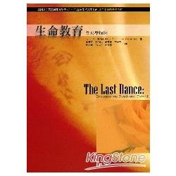 生命教育 :  生死學取向= The last dance.: Encountering Death and Dying.  /