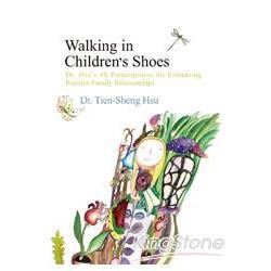在孩子心裡飛翔(英文版)Walking in Children's Shoes