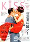 KISS戀愛講義3