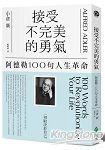 /book/book_page.asp?kmcode=2011771032853&lid=book-index-salepublish&actid=bookindex