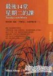 /book/book_page.asp?kmcode=2011910043634&lid=book-index-salepublish&actid=bookindex