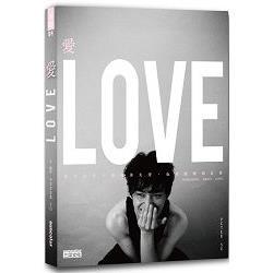 愛 = Love /