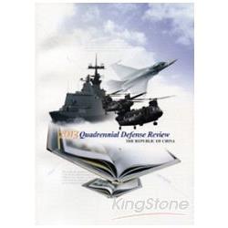 2013 Quadrennial Defense Review,The Republic of China.