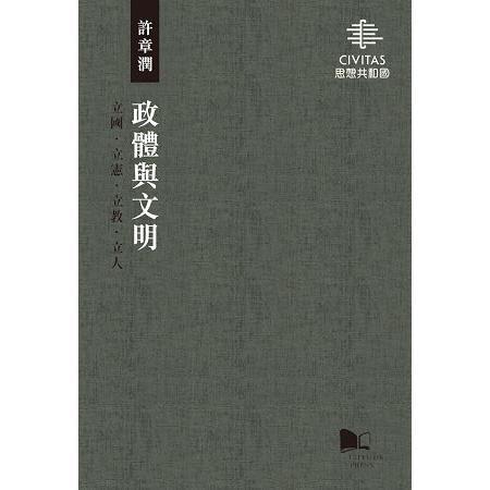 基督宗教與中國,文化.藝術篇