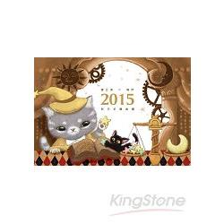 2015新月祈願桌曆