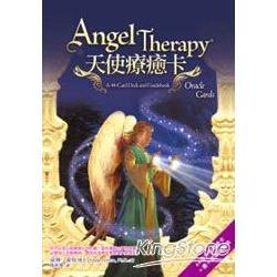 天使療癒卡:44張天使療癒卡+書+塔羅絲絨袋