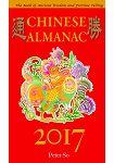 2017 Chinese Almanac