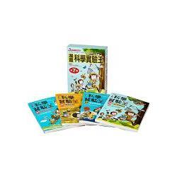 漫畫科學實驗王套書(第7輯)