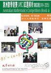 澳洲數學競賽AMC試題解析^~第四冊1999~