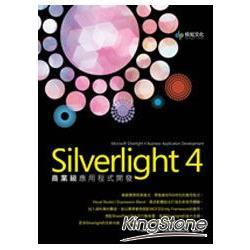Silverlight 4商業級應用程式開發