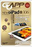New iPad大開眼界:第 iPad完全 指南× HD高畫質APP評測300