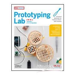 Prototyping Lab「邊做邊學」,Arduino的運用實例