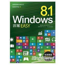 Windows8.1非常EASY