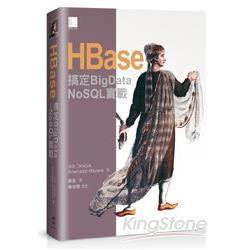 HBase:搞定Big Data: NoSQL實戰