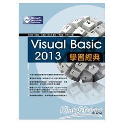 Visual Basic 2013學習經典(雙光碟,附Express 2013 for Windows Desktop中文版)