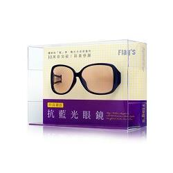 時尚潮款 抗藍光眼鏡(玳瑁黑)