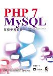 /book/book_page.asp?kmcode=2013120426306&lid=book-index-salepublish&actid=bookindex