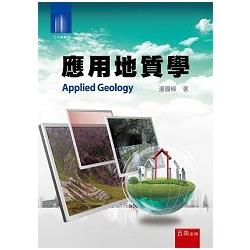 應用地質學 = Applied geology /