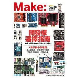 Make:Technology on Your Time國際中文版12