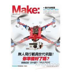 Make:Technology on Your Time(國際中文版)13:45+動手做專題