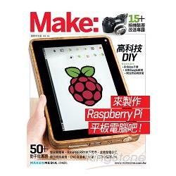 Make:Technology on Your Time14:15+相機駭客改造專題