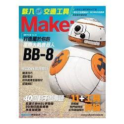 Make: 國際中文版22