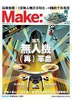 Make: 國際中文版28