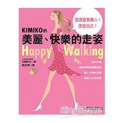 美麗、快樂的走姿Happy walking