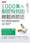/book/book_page.asp?kmcode=2014110512269&lid=book-index-salepublish&actid=bookindex