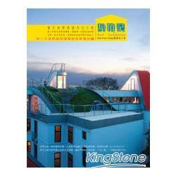 屋頂記 =Roof architecture :重拾綠建築遺忘的立面(另開視窗)