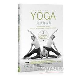 印度舒瑜伽:有效舒緩負面情緒,讓你具有成功能量╳每日調息排毒練習╳深度放鬆引導╳自癒健康
