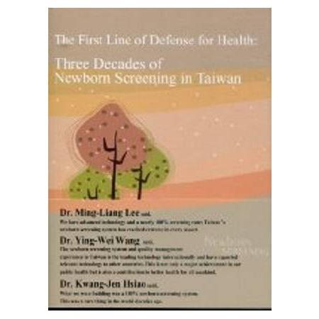 The First Line of Defense for Health: Three Decades of Newborn Screening in Taiwan