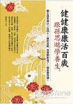 /book/book_page.asp?kmcode=2014130315369&lid=book-index-salepublish&actid=bookindex