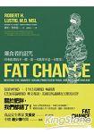 雜食者的詛咒:胖和你想的不一樣,當一卡路里不是一卡路里