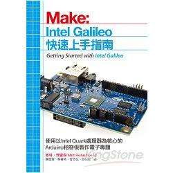 Make:Intel Galileo快速上手指南