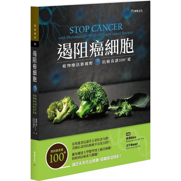 生酮飲食~三合一 實踐套組~:~讓體脂肪及癌細胞消失的生酮飲食~ ~大口吃肉,一周瘦5公斤的生酮飲食~ ~1000種常見食物醣量 熱量速查圖典~