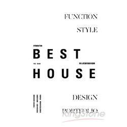 打造自己的Best House:用心的室內設計經典