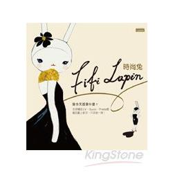 時尚兔Fifi Lapin