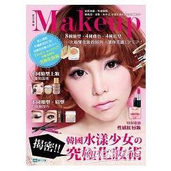揭密!韓國水漾少女的究極化妝術:8種臉型、4種膚色、4種眉型,一次搞懂化妝的眉角,讓你美麗UP UP