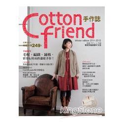 Cotton friend手作誌 : 幸福暖冬毛呢.編織.鋪棉,實穿&時尚的溫暖手作! /