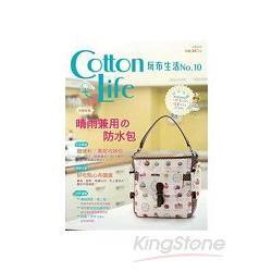 Cotton Life 玩布生活 No.10