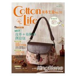 Cotton Life 玩布生活 No.11