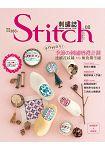 Stitch刺繡誌08:手作好日子!季節?刺繡贈禮計劃