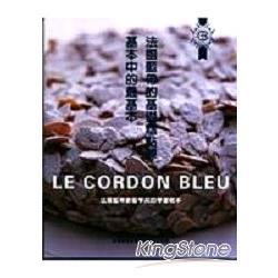 法國藍帶的基礎糕點課:基本中的最基本Le Cordon Bleu
